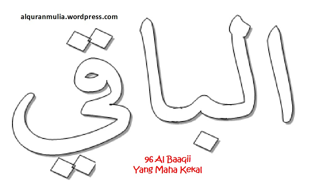 Mewarnai Gambar Kaligrafi Asmaul Husna 96 Al Baaqii الباقي