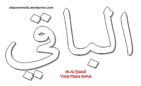 mewarnai gambar kaligrafi asmaul husna 96 Al Baaqii الباقي = Yang Maha Kekal