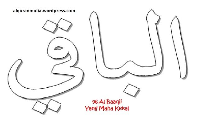 Mewarnai Gambar Kaligrafi Asma Ul Husna 96 Al Baaqii الباقي Yang Maha Kekal Alqur Anmulia
