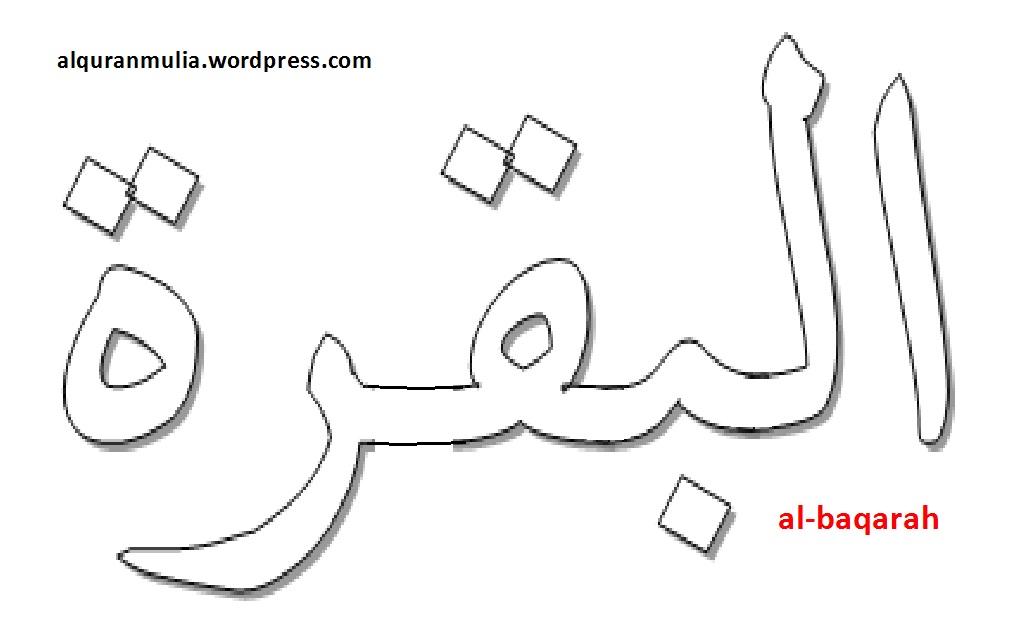 Gambar Mewarnai Al Quran