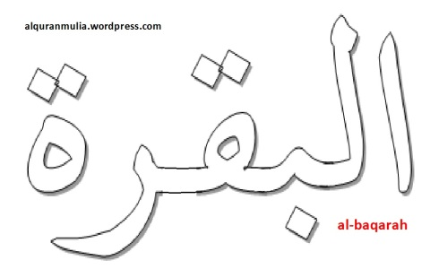 mewarnai gambar kaligrafi nama surah al-baqarah
