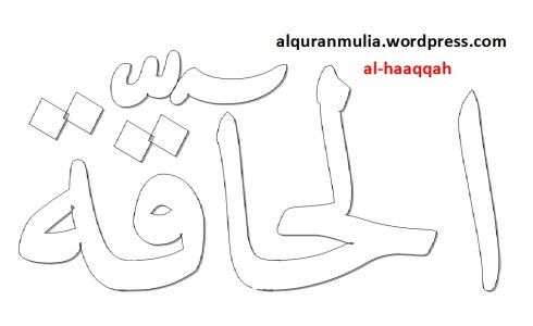 mewarnai gambar kaligrafi nama surah al-haaqqah