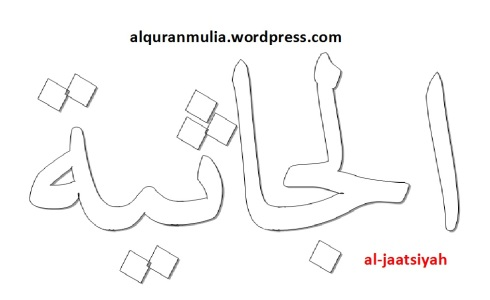 mewarnai gambar kaligrafi nama surah al-jaatsiyah