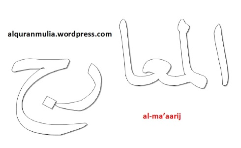 mewarnai gambar kaligrafi nama surah al-ma'aarij
