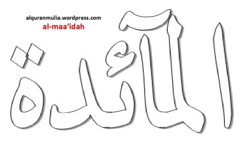 mewarnai gambar kaligrafi nama surah al-maa'idah