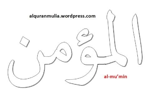 mewarnai gambar kaligrafi nama surah al-mu'min