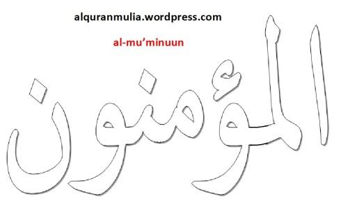mewarnai gambar kaligrafi nama surah al-mu'minuun