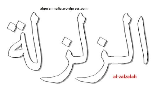 mewarnai gambar kaligrafi nama surah al-zalzalah