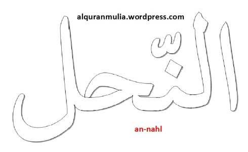 mewarnai gambar kaligrafi nama surah an-nahl