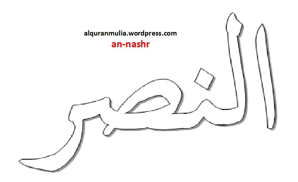 Mewarnai Gambar Kaligrafi Nama Surah An Nashr Alqur Anmulia
