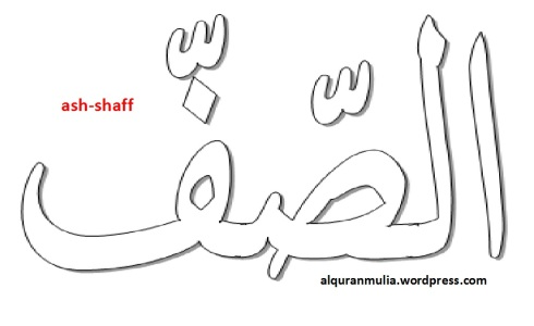 mewarnai gambar kaligrafi nama surah ash-shaff