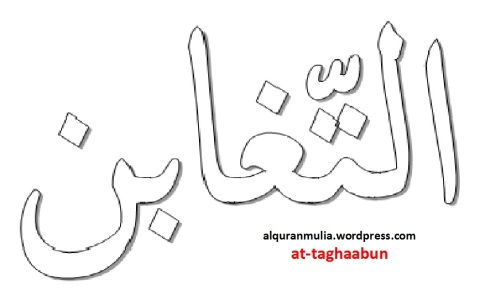 mewarnai gambar kaligrafi nama surah at-taghaabun