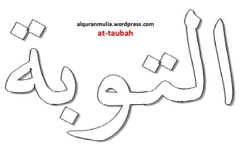mewarnai gambar kaligrafi nama surah at-taubah