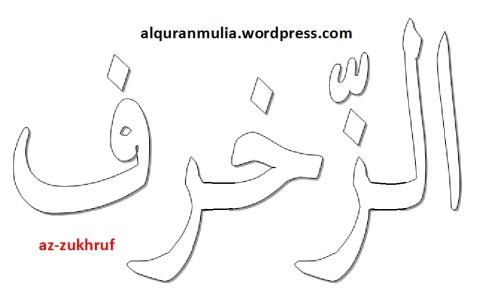 mewarnai gambar kaligrafi nama surah az-zukhruf