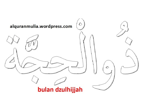 mewarnai gambar tulisan arab bulan dzulhijjah anak muslim