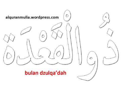 mewarnai gambar tulisan arab bulan dzulqa'dah anak muslim