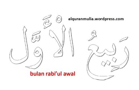 mewarnai gambar tulisan arab bulan rabiul awal anak muslim