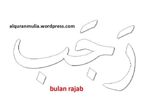 mewarnai gambar tulisan arab bulan rajab anak muslim