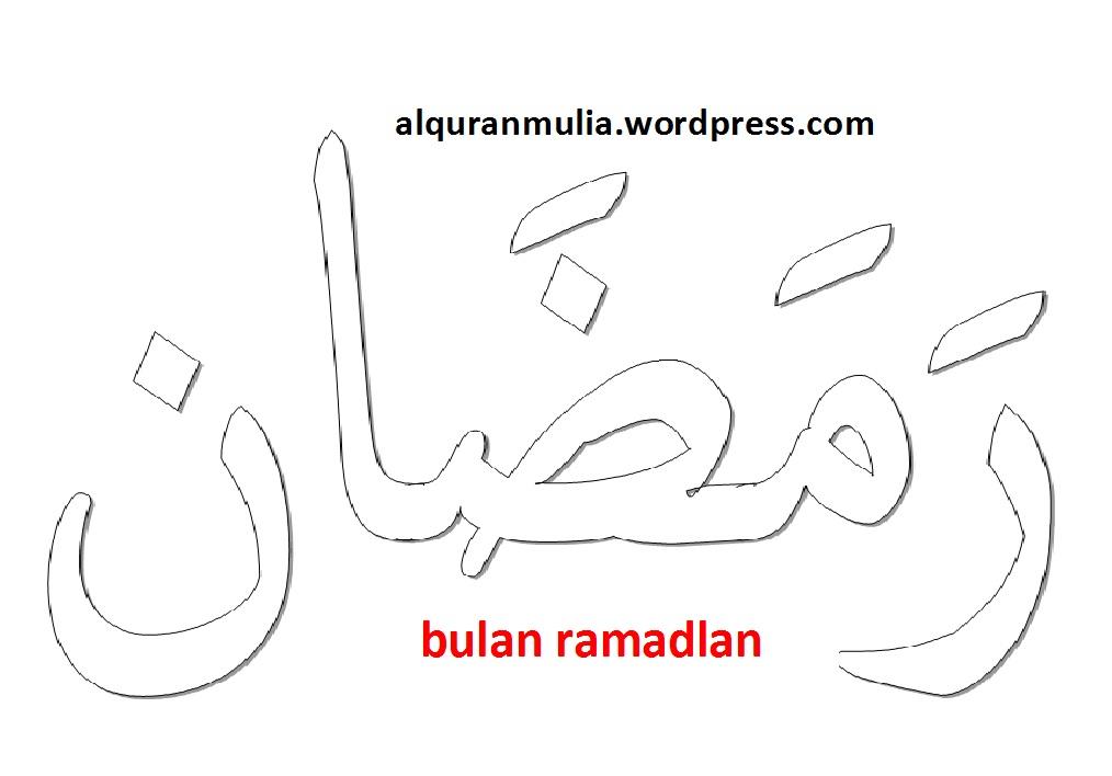 Ramadhan Alqur Anmulia