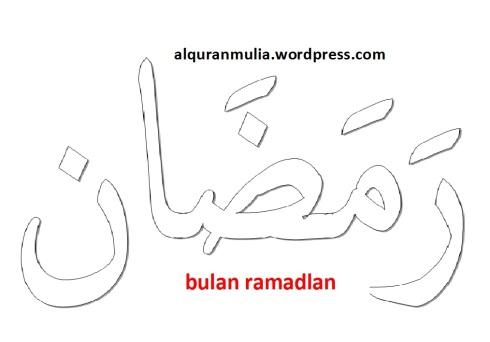 mewarnai gambar tulisan arab bulan ramadlan anak muslim
