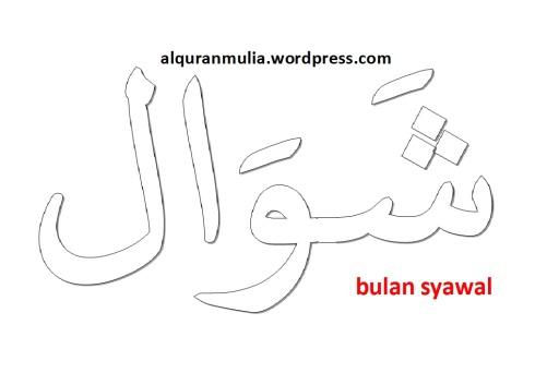 mewarnai gambar tulisan arab bulan syawal anak muslim