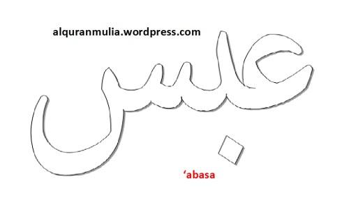 mewarnai gambar tulisan surah 'abasa