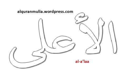 mewarnai gambar tulisan surah al-a'laa anak muslim