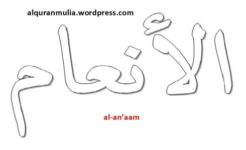 mewarnai gambar tulisan surah al-an'aam anak muslim