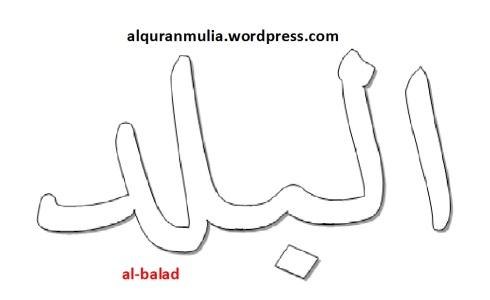 mewarnai gambar tulisan surah al-balad anak muslim