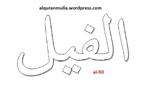 mewarnai gambar tulisan surah al-fiil anak muslim