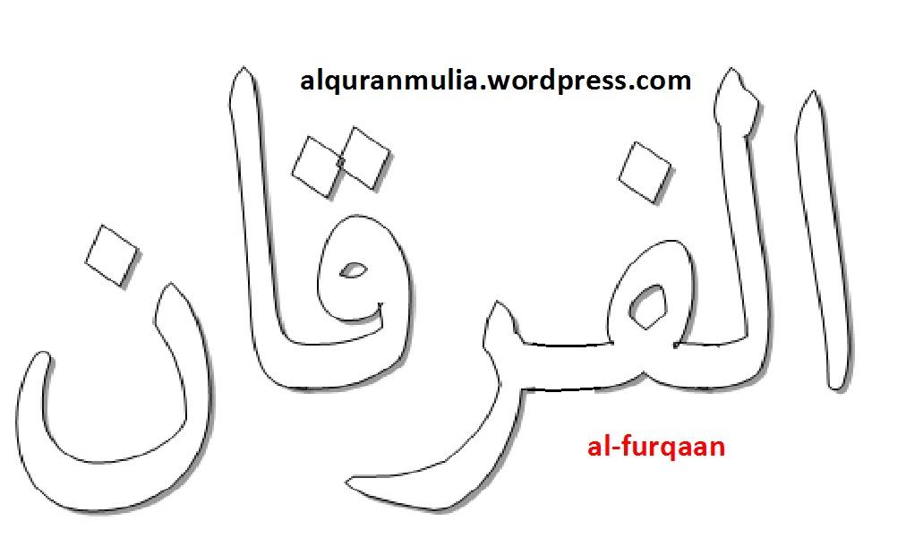 Mewarnai Gambar Kaligrafi Nama Surah Al Furqaan Alquranmulia