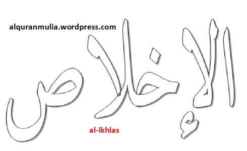 mewarnai gambar tulisan surah al-ikhlas anak muslim