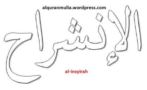 mewarnai gambar tulisan surah al-insyirah anak muslim