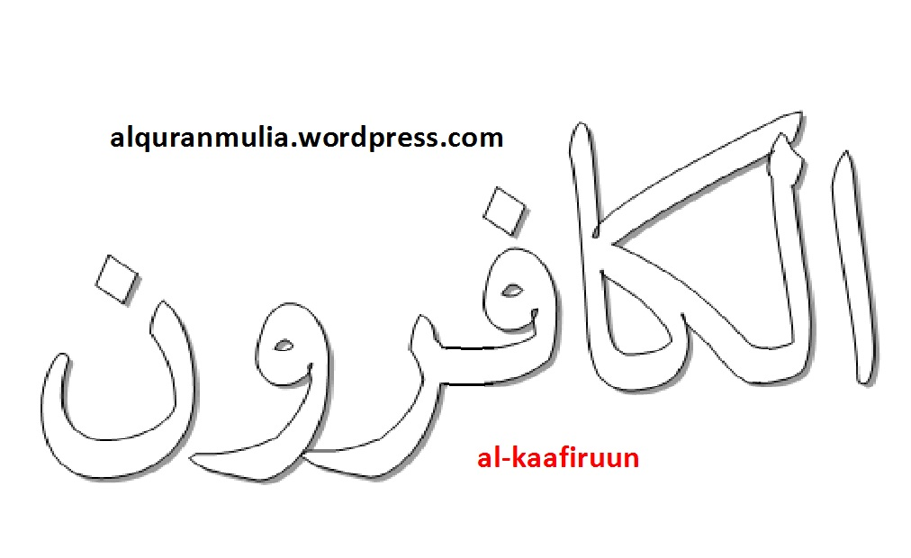 Al Kafirun Alquranmulia