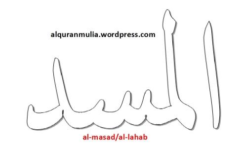 mewarnai gambar tulisan surah al-masad-al-lahab
