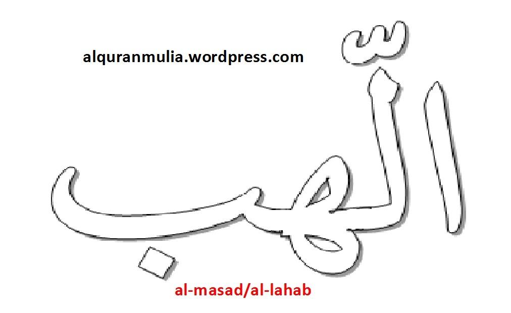 Al Lahab Alquranmulia