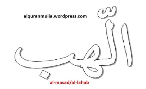 mewarnai gambar tulisan surah al-masad-al-lahab2