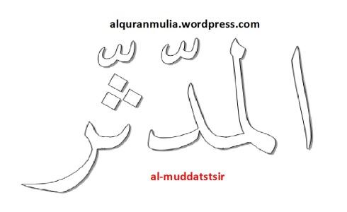 mewarnai gambar tulisan surah al-muddatstsir anak muslim