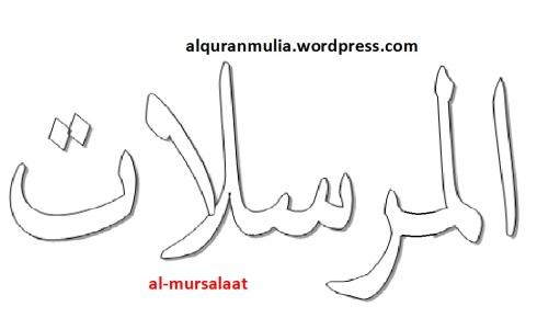 mewarnai gambar tulisan surah al-mursalaat anak muslim