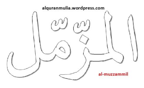 mewarnai gambar tulisan surah al-muzzammil anak muslim