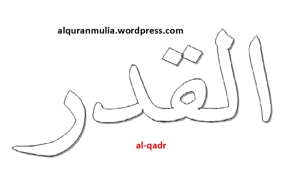 Al Qadr Alquranmulia