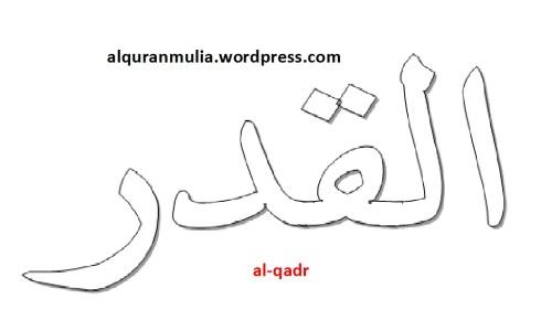 mewarnai gambar tulisan surah al-qadr anak muslim