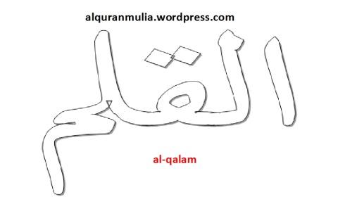 mewarnai gambar tulisan surah al-qalam anak muslim