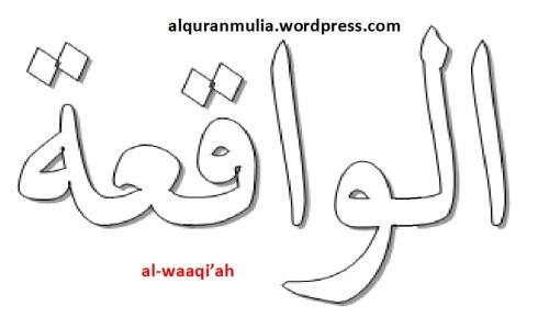 mewarnai gambar tulisan surah al-waaqi'ah anak muslim