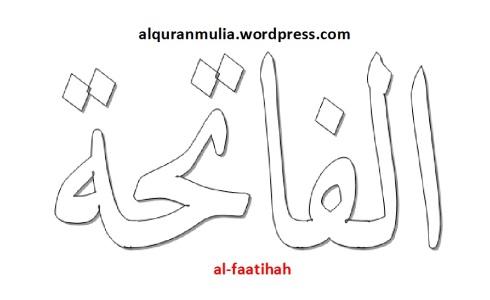 mewarnai gambar tulisan surah alfaatihah anak muslim