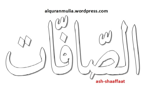 mewarnai gambar tulisan surah ash-shaaffaat anak muslim