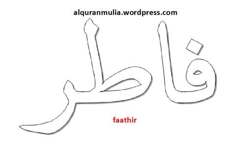mewarnai gambar tulisan surah faathir anak muslim
