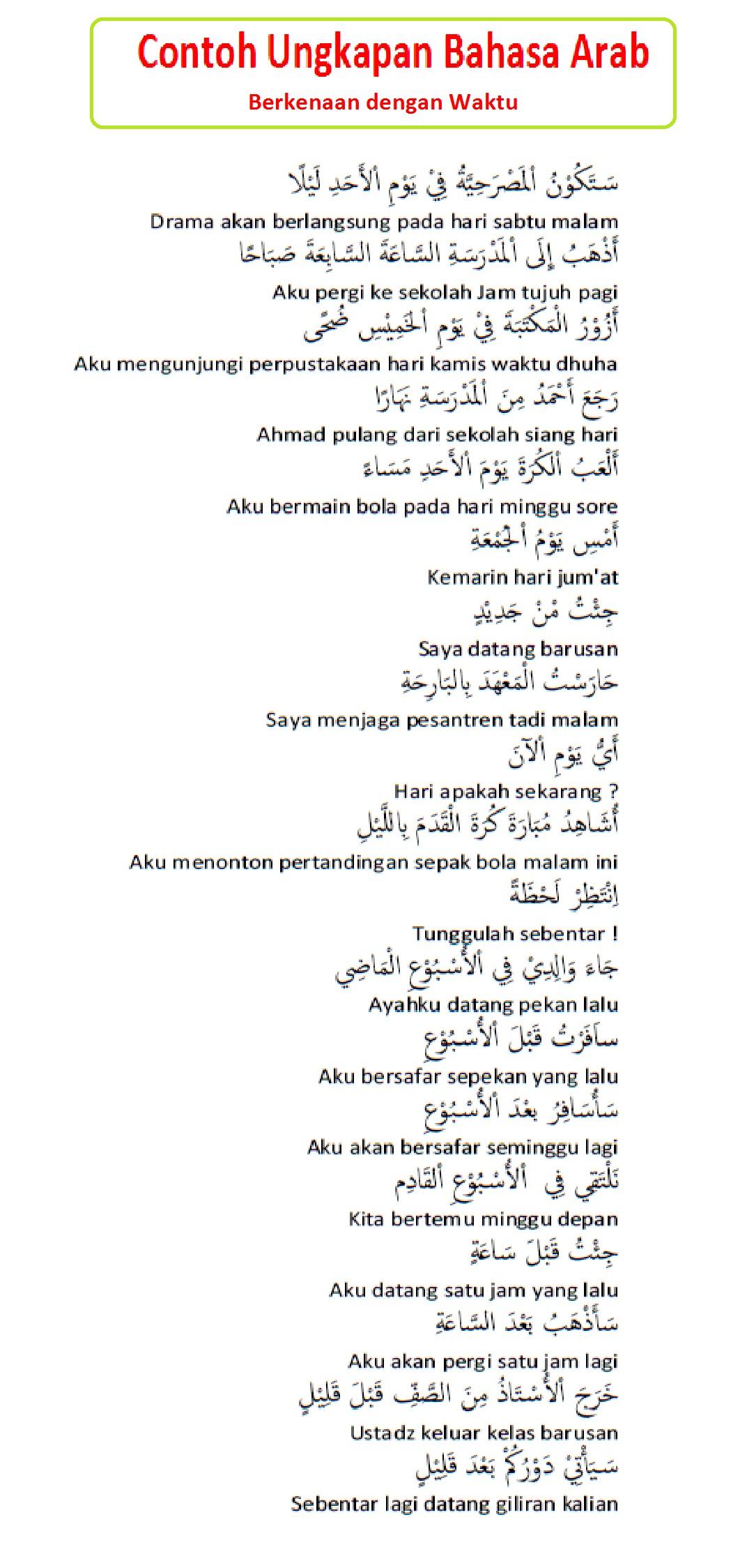 [Koleksi Terbaik] Mewarnai Bahasa Arab
