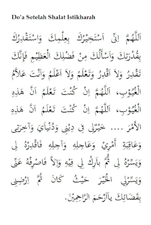 Do'a Setelah Shalat Istikharah