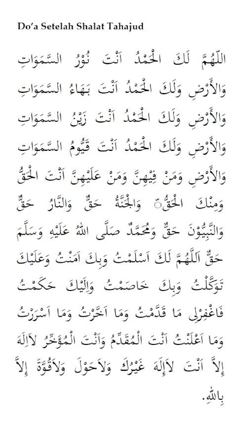 Do'a Setelah Shalat Tahajud